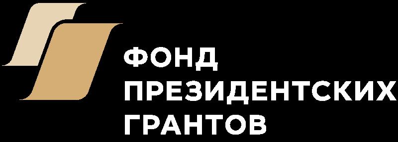 """Духовно-просветительский центр """"Сретение"""""""
