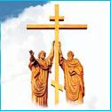 Камчатская Епархия